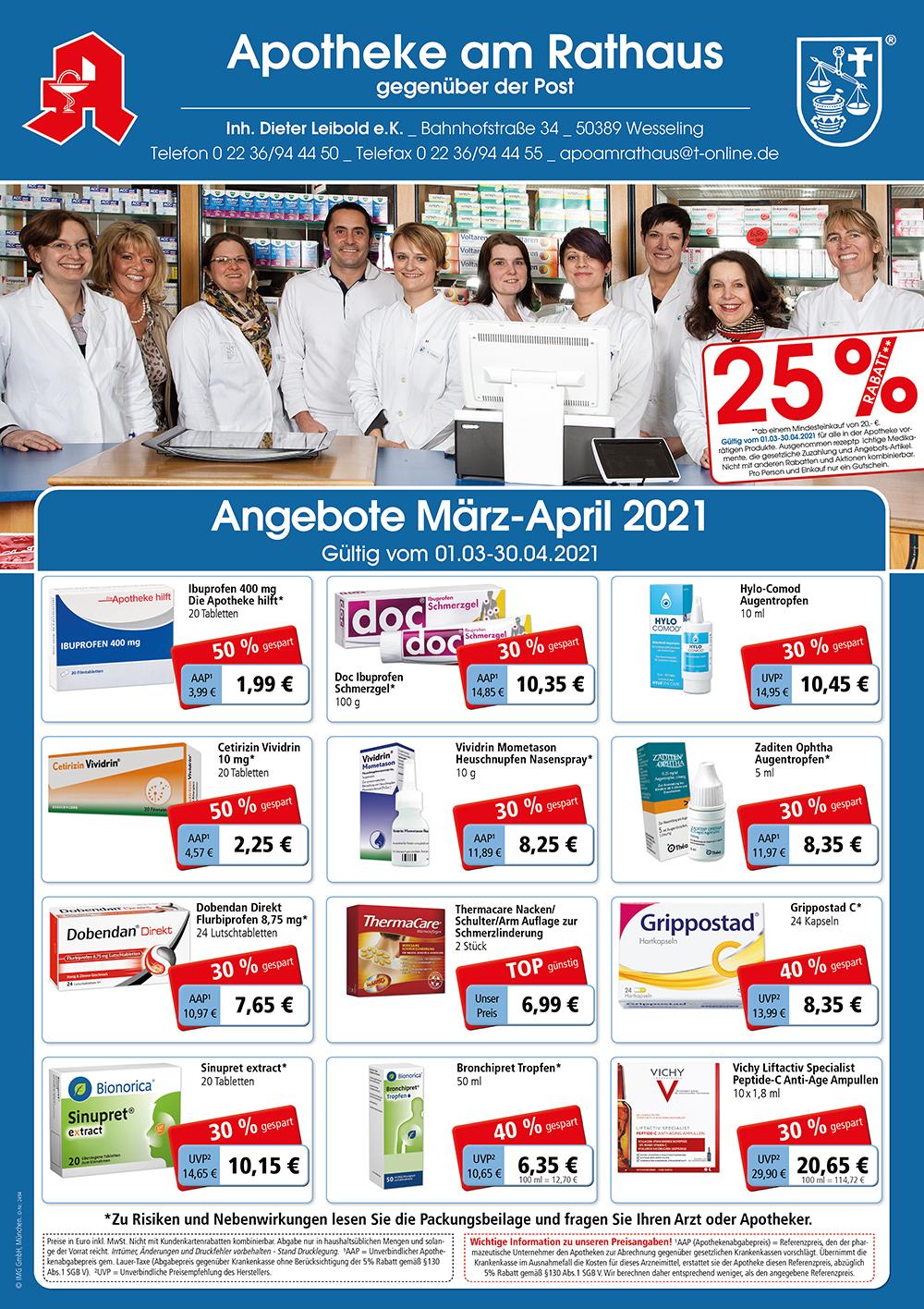 http://www.apotheken.de/fileadmin/clubarea/00000-Angebote/50389_am_rathaus_angebot_1.jpg